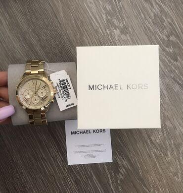 Часы Michael Kors, новые, неношеные, покупали за 250$, продаю за 160$