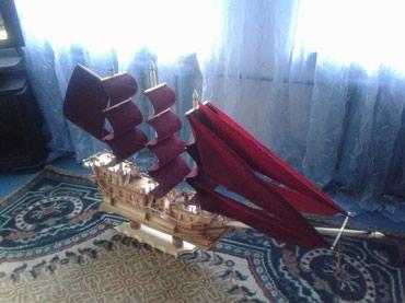 Корабль в Беловодское