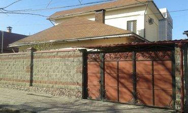 продаю отличный дом в центре бишкека, участок 4 сотки, элитный район,  in Бишкек