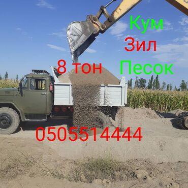Ремонт и строительство - Бишкек: Песок | Бесплатная доставка