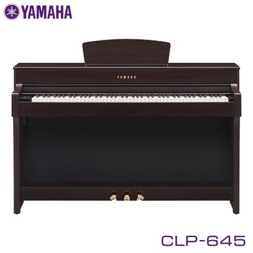 Пианино:Цифровое пианино yamaha clp-645 имеет всё необходимое для