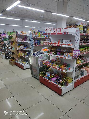 продавец консультант бишкек in Кыргызстан | ПРОДАВЦЫ-КОНСУЛЬТАНТЫ: Продавец консультант