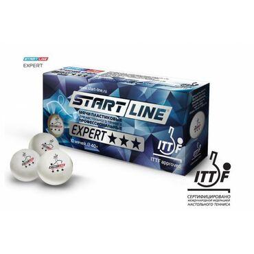 Мячи Start line V40+ 3*star (ITTF) (10 шт) арт.8334Мячи для
