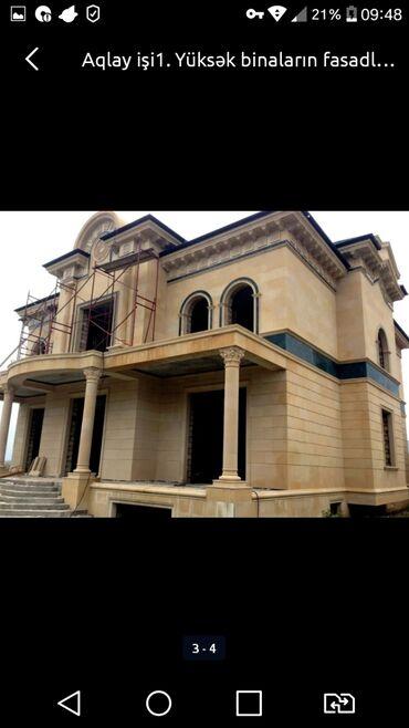 Aqlay 1. Yüksək binaların fasadlarının rənglənməsi2. Aqlay işləri 3