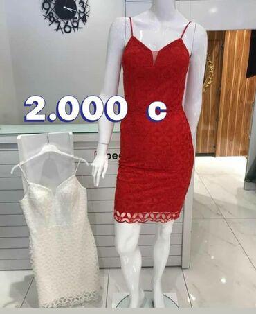 м видео беспроводные наушники в Кыргызстан: Платье производство Турция  Размер м л Новое