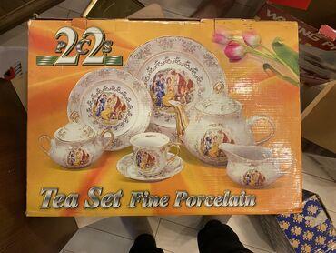 Чайный набор мадонна новый