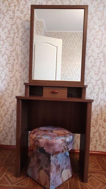 элевит 2 триместр цена бишкек в Кыргызстан: Продаются трюмо с пуфиком и журнальный столик в хорошем состоянии