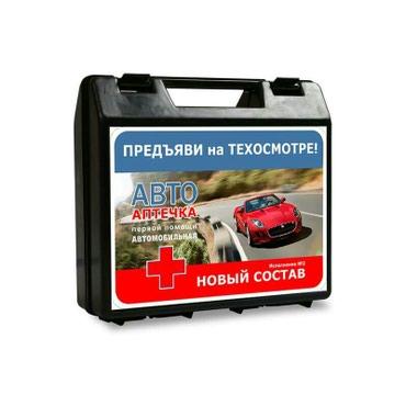 - Azərbaycan: Maşın aptecqası her maşına Lazım aptecqanın içi doludur aptek