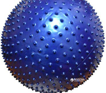 Мяч для гимнастикипочти новый