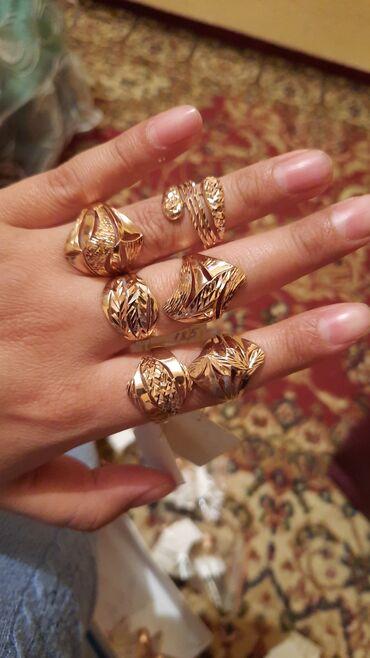 серебряные обручальные кольца бишкек in Кыргызстан   ГРУЗОВЫЕ ПЕРЕВОЗКИ: Кыргыз алтын шакектер