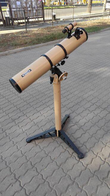 Телескоп Мицар Тал-1.Производство СССР.1986 год выпуска.Мощность 169