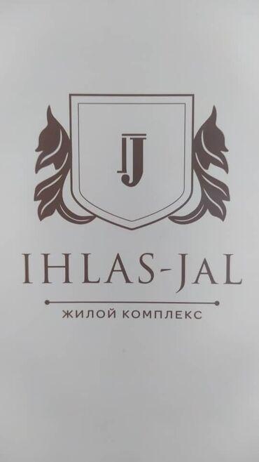 мичуринский квартал бишкек в Кыргызстан: Элитка, 2 комнаты, 60 кв. м Бронированные двери, Лифт, Парковка