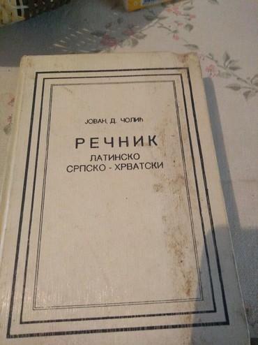 Rečnik latinsko-srpski iz 1936 godine  - Prokuplje