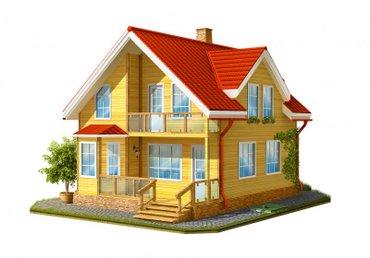 Продаю большой саманный дом в с. Тамга, в Каракол