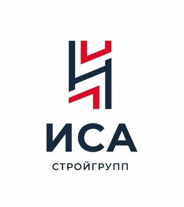 Пластик трубы цена - Кыргызстан: Иса Стройгрупп Продаём сантехнические товары.  Качественный полипропил
