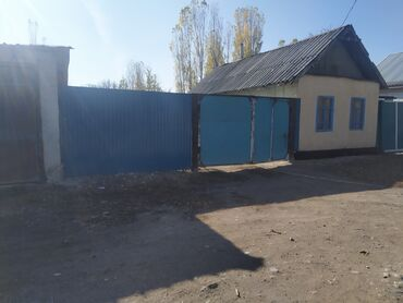 Продажа домов 300 кв. м, 3 комнаты, Свежий ремонт