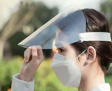Функциональная-кровать-для-лежачих-больных - Кыргызстан: Друзья, у нас в продаже появились Защитный антивирусный экран для лиц