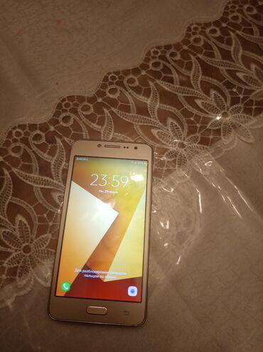 Samsung-8 - Азербайджан: Samsung Galaxy Grand 8 ГБ Золотой
