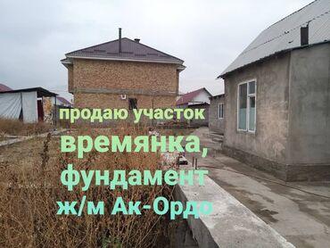 карты памяти class 2 для навигатора в Кыргызстан: Продам Дом 29 кв. м, 2 комнаты