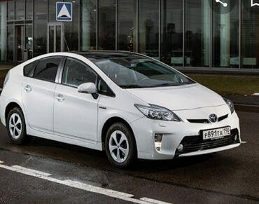 мичуринский квартал бишкек цены в Кыргызстан: Toyota Prius 1.8 л. 2014