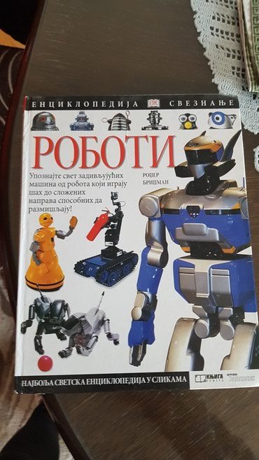 Knjiga Roboti enciklopedija  - Vladicin Han