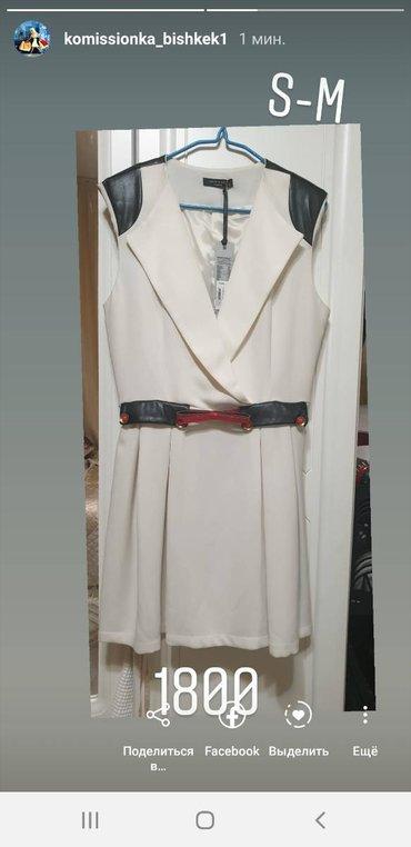 шифоновое платье батал в Кыргызстан: Платье шикарное качественное совершенно новое. Турецкое фирменное . В