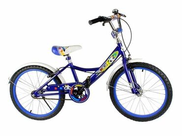 Bicycle karte - Srbija: Bicikl-velicina 20″ dizajnirana je kako bi Vašem detetu pružila pre