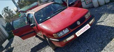 Volkswagen - Бишкек: Volkswagen Passat 1.8 л. 1994