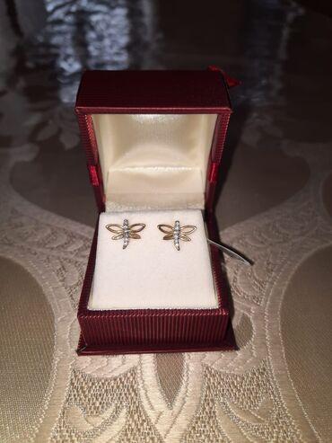 Золото 585 пробы серьги -гвоздики