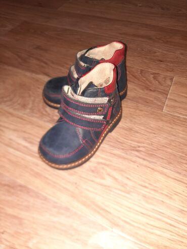 Осенняя обувь качество отличная