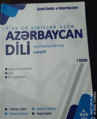 mtn hospital - Azərbaycan: Azərbaycan dili qiymetlendirme vəsaiti 1-ci nəşr.Satisda 8Azn-dir.Mene