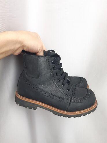 Б/у деми ботинки,из высококачественной кожи и нубука,с супинированной