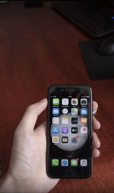 u 10 3 32 в Кыргызстан: Б/У iPhone 7 32 ГБ Черный