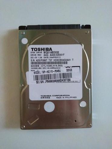 Продаю жоский диск 2300сом здоровье 100% в Бишкек - фото 2