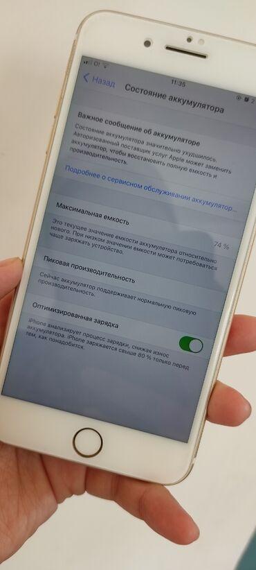 29 объявлений   ЭЛЕКТРОНИКА: IPhone 7 Plus   32 ГБ   Белый Б/У   Отпечаток пальца