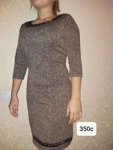 спортивные платья больших размеров в Кыргызстан: Новое платье 44 размер на все случаи жизни