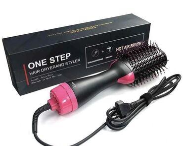 степ спада бишкек in Кыргызстан | АВТОЗАПЧАСТИ: Фен расчёска  эллектро фен щетка one step hair dryer and styler 2 в 1