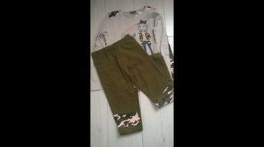 LC Waikiki girls bluzica i helanke u military fazonu - Kragujevac