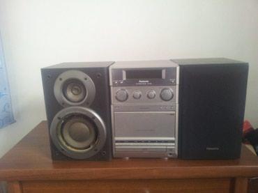 Bakı şəhərində Muzikanli centir,radiosu,disl,kasetle islenir sadece kalonkaslnln
