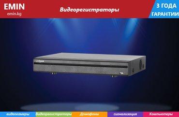 Видео регистратор DAHUA DHI-HCVR7104H-4M в Бишкек