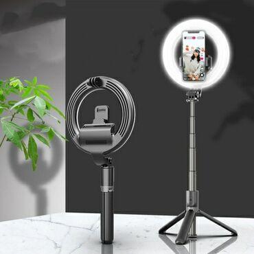 motorola atrix 4g в Азербайджан: L07 Portativ 16 sm LED Üzük İşığı Bluetooth Selfie Stick Tripod