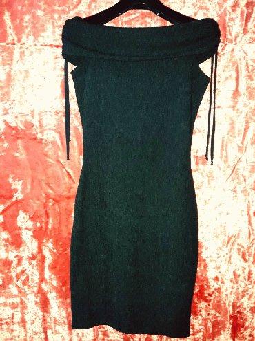 mango шорты в Кыргызстан: Платье Клубное Mango S