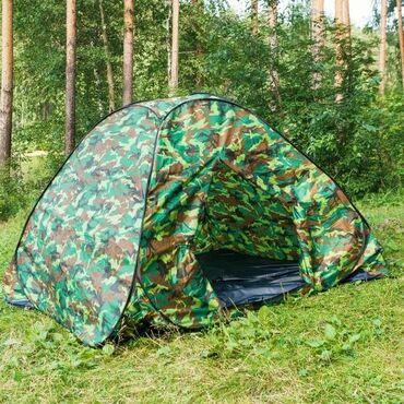Палатка самораскрывающаяся, размер 190 х 190 х 135 см, цвет