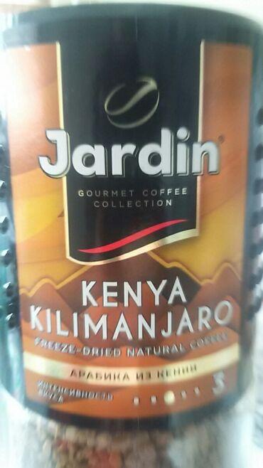 Продаю кофе жардин 500сом +