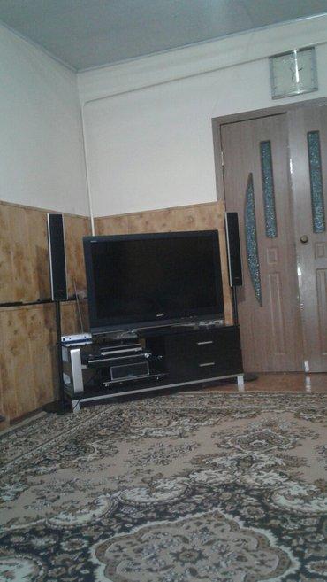 домашний кинотеатр +караоке профессиональной в Сокулук