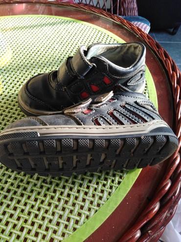 Dečije Cipele i Čizme | Zrenjanin: Decije kozne cipele br. 23