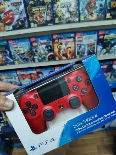 Ps4 dualshock 4 pultları PS4 controller pultu Orginal