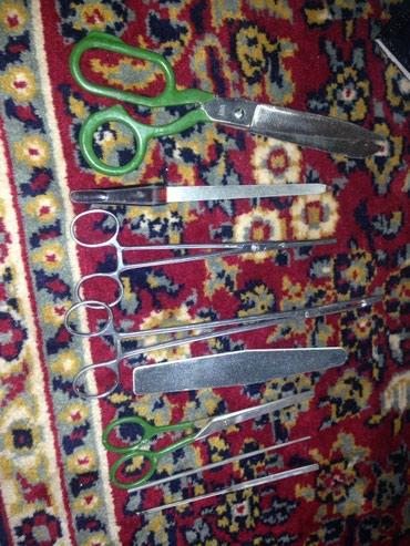 Ножницы швеям 200, осальные 150 ссср в Бишкек