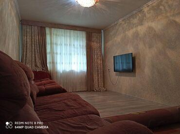 3 комнатная квартира бишкек в Кыргызстан: Продается квартира: 3 комнаты, 58 кв. м