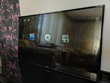 """ТВ и видео - Кыргызстан: 43"""" (110см) LED телевизор skyworth, в отличном состоянии, пульт новый"""